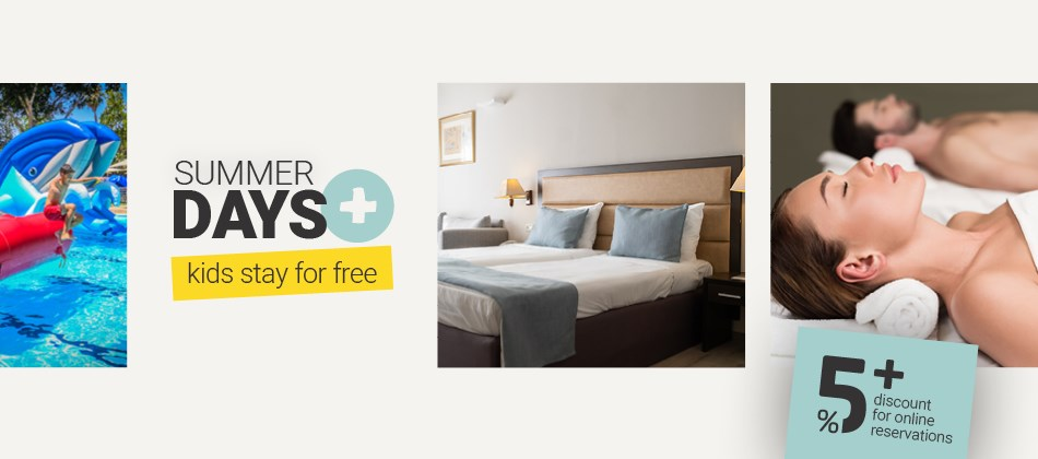 Summer vacation at Kfar Maccabiah -children stay for  free!*