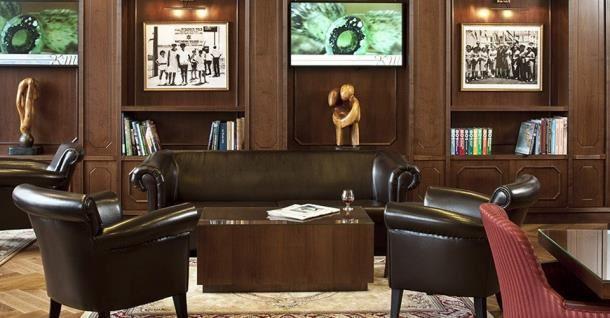 Kfar Maccabiah Hotel -  Lobby